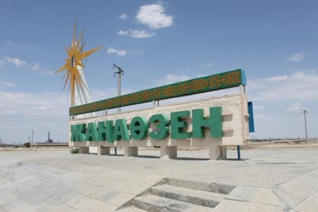 В Жанаозене создадут индустриальный парк