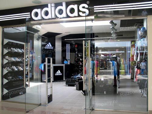 Adidas списала 265 млн. евро из-за убытков Reebok