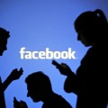 Facebook разрешит использовать псевдонимы в исключительных случаях