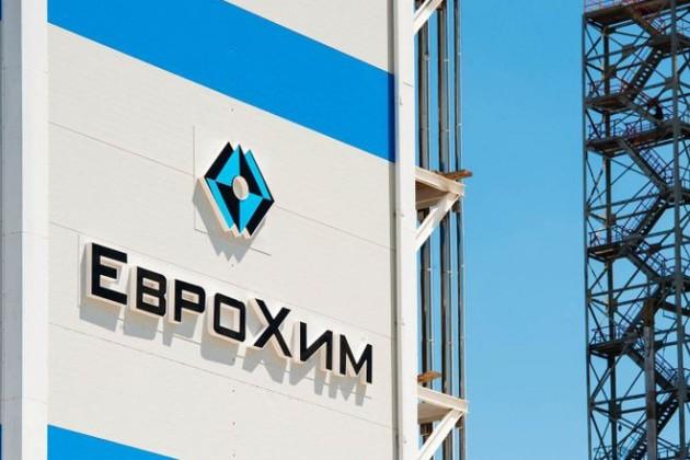 ЕвроХим хочет купить еще одно фосфатное месторождение в РК