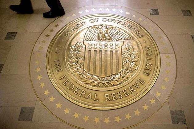 ФРС сохранила ставку на прежнем уровне