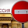 ЕСпризвал США согласовывать санкции кРоссии