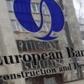 ЕБРР снизил прогноз роста ВВП Казахстана