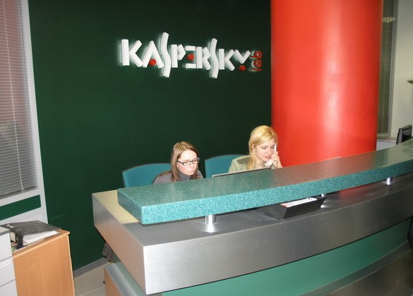 Лаборатория Касперского поддержит молодых ученых из РК