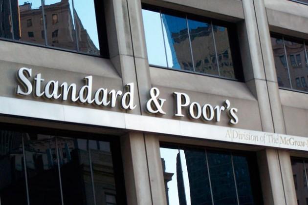 S&P подтвердило рейтинг Греции
