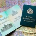 Венгры Украины должны иметь автономию