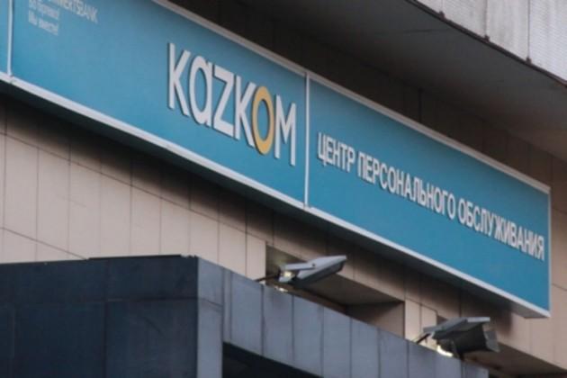 RESMI считает действия Казкома незаконными