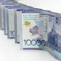 В рамках легализации открыты счета на сумму более 1,2 трлн тенге
