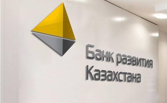 Всовете директоров Банка развития Казахстана изменения