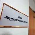Парламент РК рассмотрит законопроект о госзакупках в I полугодии