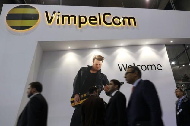 Vimpelcom Ltd. готов увеличить дивидендные выплаты