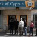 Bank of Cyprus спишет с крупных вкладов 47,5%