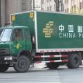 Китайский рынок почтовых услуг стал самым быстрорастущим в мире