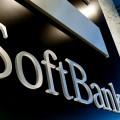 Создается крупнейший в мире IT-инвестор с капиталом $100 млрд