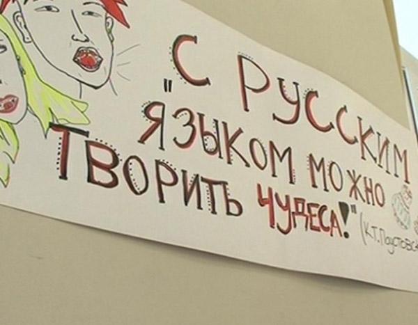 Новости по истории украины