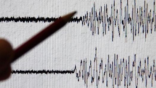 ВАлматы зафиксировано землетрясение в3−4балла