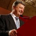 ЦИК признал Порошенко президентом Украины