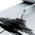 Ученые создали прибор, прогнозирующий землетрясения