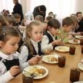 Обеспеченные родители будут сами платить за питание детей
