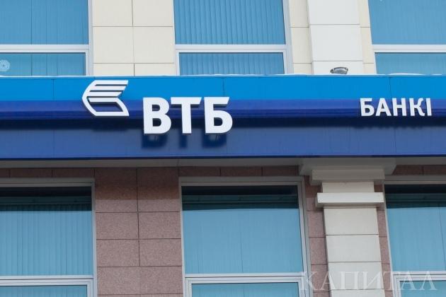 Изменения в составе правления казахстанской дочки ВТБ
