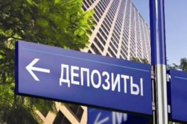 Казахстанцы стали чаще доверять банкам свои деньги