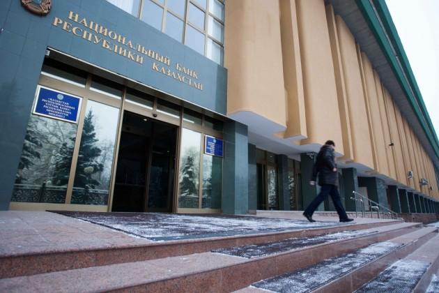 Нацбанк принял меры вотношении компаний «Салем» и«Kompetenz»