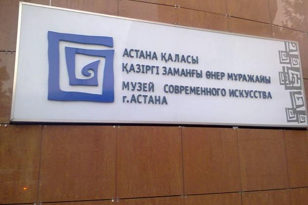4 июля в столице пройдет выставка «Художницы Казахстана»