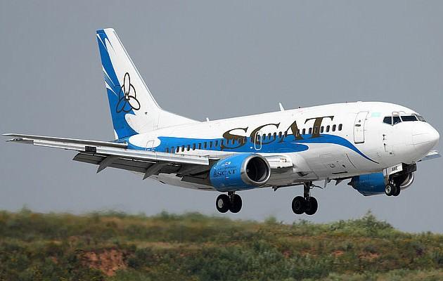 Казахстанка отсудила у авиакомпании SCAT деньги за опоздание самолета