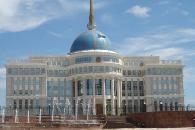 Назарбаев утвердил поправки в госпланировании