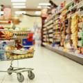 Инфляция вянваре составила 0,8%