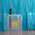 Генпрокуратура: Установлено 19 фактов нарушения выборного законодательства