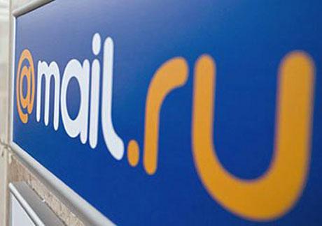 Mail.ru выплатит $899 млн. внеплановых дивидендов