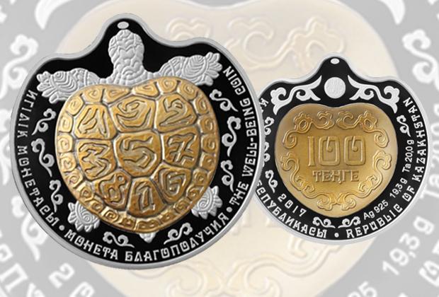 Национальный банк выпустил монету благополучия