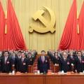 Компартия Китая согласовала реформу правительства