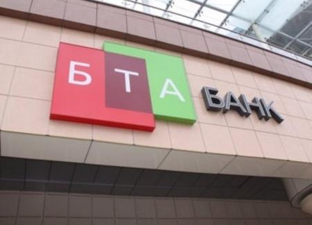 Fitch пересмотрит рейтинги БТА Банка