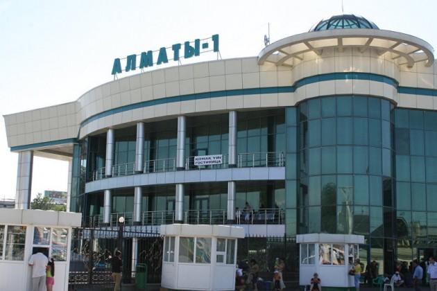 Расходы на реконструкцию вокзала «Алматы-1» сократят