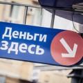 БВУ РК растут только за счет потребкредитования