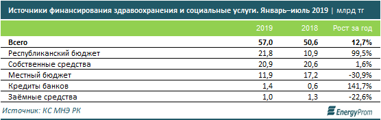 8fcdc268b168633861c0f2a694b.png