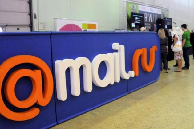 Mail.ru продала акции на $408 млн.