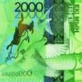 Нацбанк РК усилил защиту банкнот от подделок