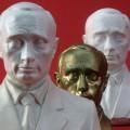 Казахстан ищет противовес политике России в Китае