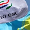 Соглашение между РК и Евросоюзом не затронет участие в ВТО и ЕАЭС