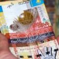 Объем наличных денег в РК в январе уменьшился на 7,7%