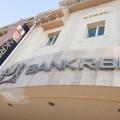 Bank RBK увеличил уставный капитал на 7,9 млрд тенге