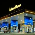 Helios в Павлодарской области оштрафован