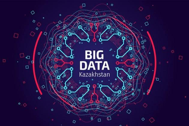 Big Data вКазахстане: Окрупном заказчике, кадрах иперспективах