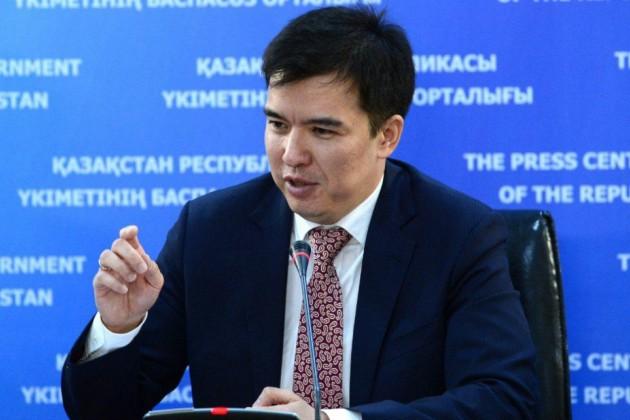 ВВП Казахстана поитогам 8месяцев составил 4,3%
