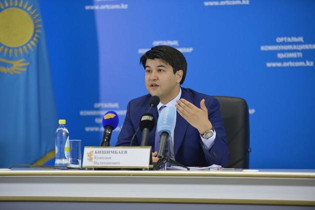 Арестован Куандык Бишимбаев