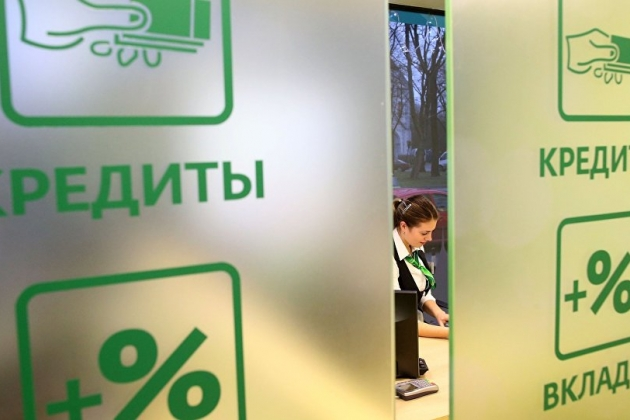 Банки снизили кредитную активность