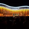 К 1000-летию Алматы открылся театр традиционного искусства
